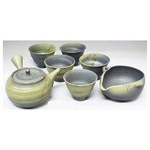 Tokyo Matcha Selection - Tokoname Pottery Kyusu Teaset : Hakuzan - 1pot,1bowl... - $563.30
