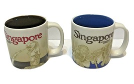 Starbucks 2009 Collector Series 3 Ounce Singapore Cups Lot of 2 - $29.43