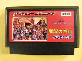 Hiryuu no Ken II: Dragon no Tsubasa (Nintendo Famicom FC NES, 1988) Japa... - $7.67