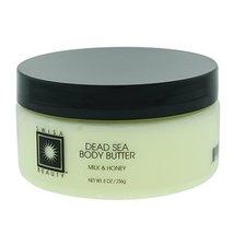 Swisa Beauty Body Butter, Dead Sea Body Butter, 8-Ounce by Swisa Beauty - $27.11