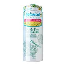 Utena Botanical Magiabotanica Skin Conditioner 500ml