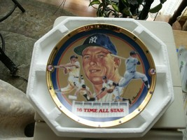 17#8 The Hamilton Collection 16 Time All Star Mickey Mantle Collectors Plate - $13.85