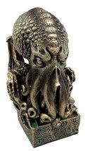 """Ebros Ocean Terror The Call of Cthulhu Skull Figurine 7"""" H Kraken Sea Monster Oc - $24.99"""