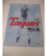 Torquere Book by Artist Hajime Sorayama 1998 Torture Art - $49.95