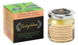 Natural beeswax cream for babies and lactating mothers 40ml. - $14.34