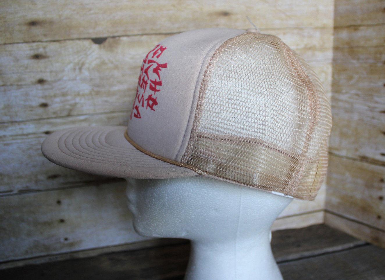 "True Vintage 80s ""WHO GIVES A RATS ASS"" Snapback Trucker Hat Tan Ball Cap NOS"