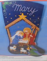 Bucilla Christmas Felt Sequin Bead Holy Nativity Stocking Embroidery Kit 1990* - $42.00