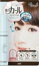 Pimeru Essence mascara base - $21.26