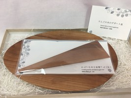 Aomori Apple Tree Wooden Dish and Cooking Spatula, New in Box - $11.39