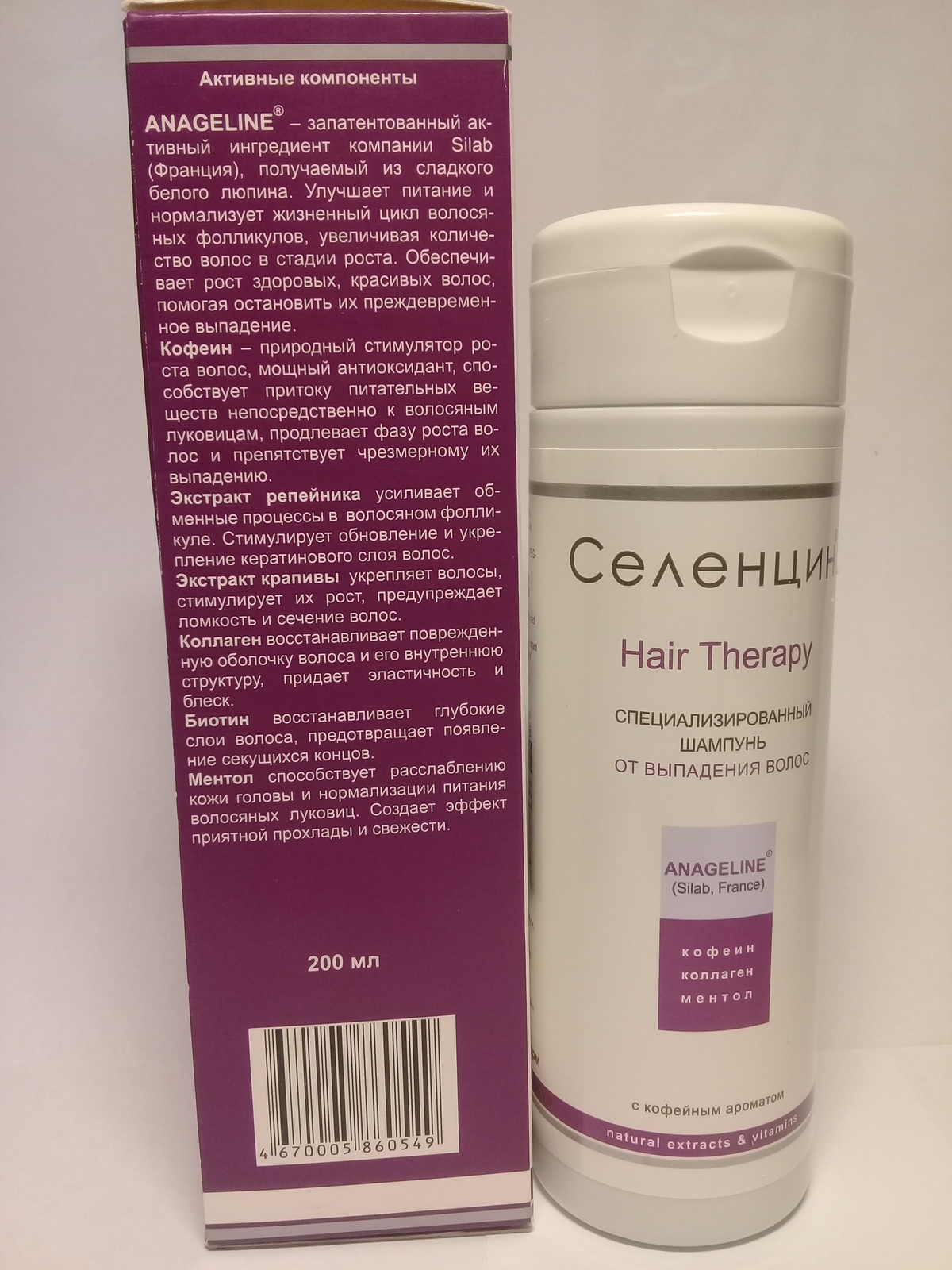 """Specialized Shampoo for Hair Loss Selencin """"Hair Therapy"""" 200 ml. image 3"""