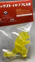Max Toy Yellow Clear Unpainted Nekoron - Mint in Bag image 4