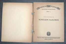 Sch. Gorelik Scholem Alechem Antique Book 1920 Judische Bucherei Germany Judaica image 2
