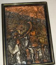 Judaica Israel Copper Resin Relief Plaque Artwork Jerusalem Kotel Shofar Vintage image 3