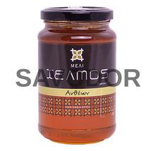 Flower Honey 480gr-16.93oz Kalavrita Greek honey Excellent taste NEW HAR... - $25.69