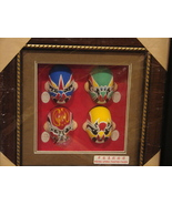 4 Chinese Miniature Peking Opera Masks in a Shadow Box Frame New, Wrapped - $9.99