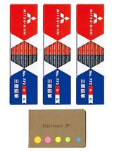 Uni Mitsubishi Vermilion Red and Prussian Blue Pencil, 5:5 Hexagonal Bod... - $84.32+