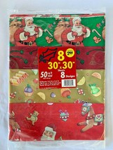 "NEW Vintage CLEO 50 sq ft total Christmas Wrapping Paper 8 Sheets 30"" X ... - $25.00"
