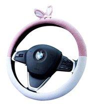 Cute Car Steering Wheel Cover Cartoon Car Anti-Skid Handlebar Set