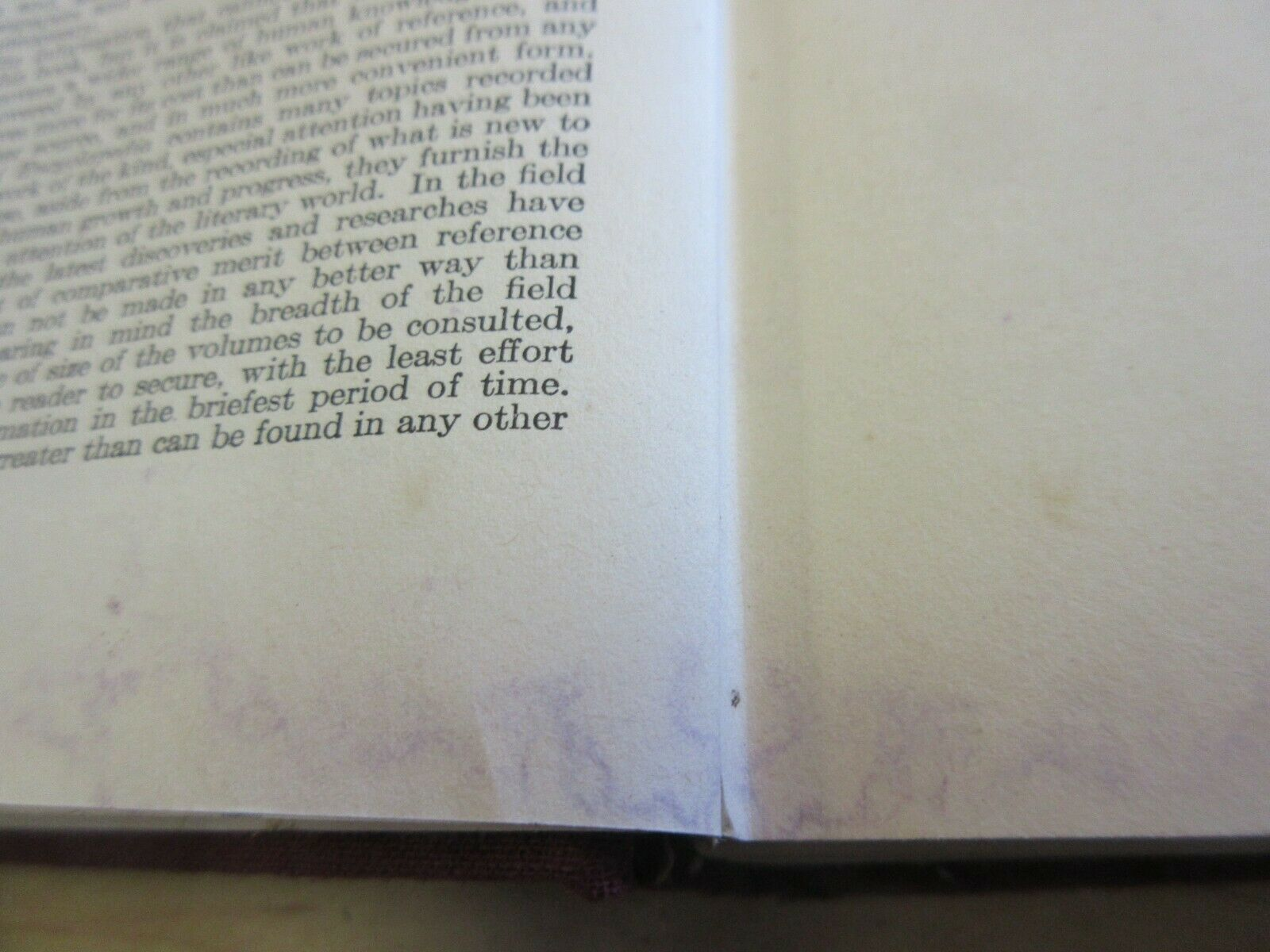 VINTAGE FUNK & WAGNALLS New Standard Dictionary Of The English Language (1943)