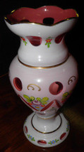 Vintage BOHEMIAN CZECH Cased Glass White Overlay Cut to Red Cranberry vase - $37.04
