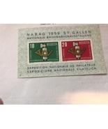 Switzerland NABAG stamp exposition s/s 1959 mnh  - $12.00