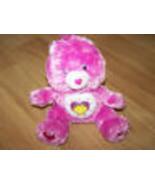 "9"" Shine Bright Care Bear Bean Bag Plush Silky Fluffy Floppy Stuffed Ani... - $22.00"