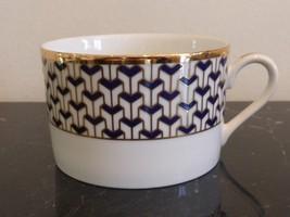 Tiffany & Co. Manhattan Blue Cup - $35.00