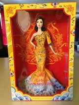 Barbie Collector Fan Bingbing Doll - $46.51