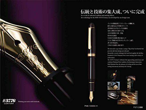 *PLATINUM fountain pen # 3776 Sen cherry black in Black fine print