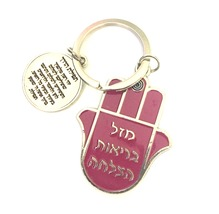 Judaica Kabbalah Keyring Keychain Key Charm Holder Hamsa Metal Enamel Red Mazal