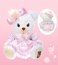 Disney store Angelic Pretty Unibear Costume Aristo cats Marie M pink Dre... - $84.15