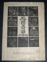 Judaica Pesach Passover Woodcut Jacob Steinhardt Haggadah 1979 Hebrew Large  image 13