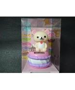 Rilakkuma Solar Mascot Sweets & Sweets SAN-X  Japan Rare Goods - $43.01
