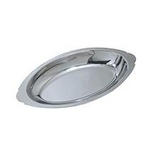 Update International AGO-20 Au Gratin Platter - $16.98