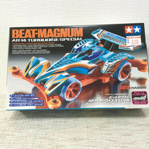 TAMIYA MINI 4WD BEAT-MAGNUM AR14 TURQUOISE SPECIAL AR CHASSIS - $341.54