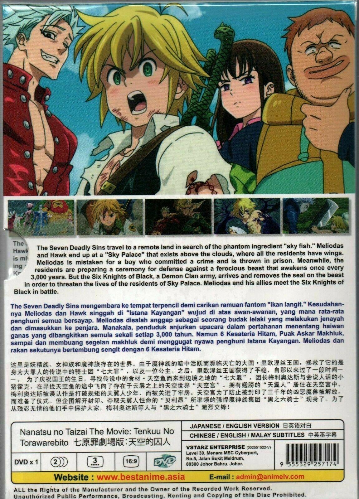 Nanatsu No Taizai The Movie Tenkuu No Torawarebito English Dubbed Ship From USA
