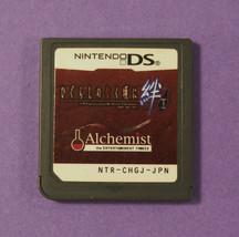Higurashi no Naku Koro ni Kizuna: Dai Ichi Kan - Tatari (Nintendo DS, 2008) - $11.18