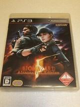"Sony PlayStation 3 ""Biohazard Alternative Edition"" Game PS3 IMPORT JAPAN - $9.99"