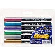 Kuretake Fude Brush Pen, Fudebiyori Metallic, 6 Colors Set CBK-55ME/6V - $15.98
