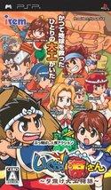 Ikuze! Gen-San: Yuuyake Daiku Monogatari [Japan Import] [Sony PSP] - $100.24