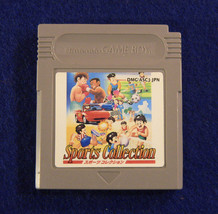 Sports Collection (Nintendo Game Boy GB, 1996) Japan Import - $16.75