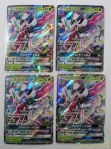 Brand Larantes Gx 4 Sheets Set Pokemon Card Game Sun Moon Rr - $59.99