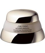 SHISEIDO Bio-Performance Advanced Super Revitalizing Cream 2.5 fl.oz/ 75 ml  NEW - $79.99