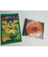 Sega CD Wonder Dog 1992 Excellent Condition - $59.35