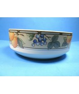 Mikasa Intaglio CAC29 Garden Harvest 9 3/8 Vegetable Bowl - $23.28