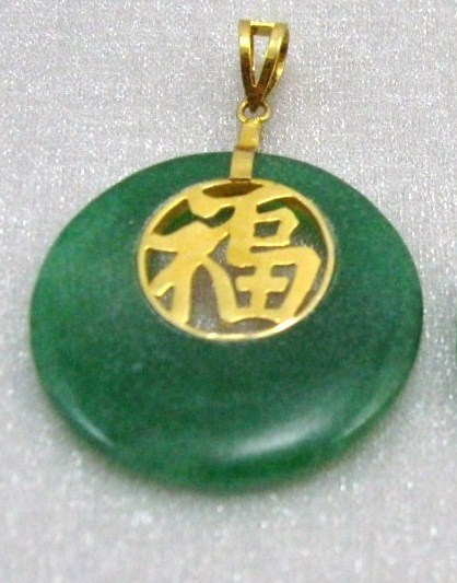 GEMSTONE GREEN JADE Good luck,long life gold copper PENDANT NECKLACE PIN BROOCHE