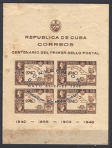 Cuba 1948 American Air Mail Society Convention, Havana  (MLH)  - Stamps ... - $7.10