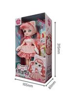 """Cute Pink Cat Jury Role Play Toy Maron Doll 10.2"""" with Accessories Playset Set image 3"""