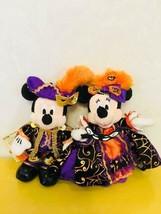Tokyo Disney Sea Halloween 2008. 2009 Mysterious Masquerade Mickey & Min... - $77.22