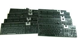 Dell Y-U0003-DEL5 U473D Enhanced Multimedia USB Keyboard 2 USB Ports (Lo... - $42.08